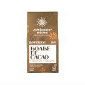 Boabe de cacao Dark BioShopRomania 100g