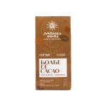 Boabe de Cacao Classic BioShopRomania 250g