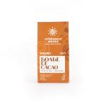 Boabe de cacao Light BioShopRomania 150g