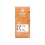 Boabe de cacao Light BioShopRomania 250g