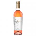Cuvee Experience rose vin ecologic DOMENIUL BOGDAN 750ml