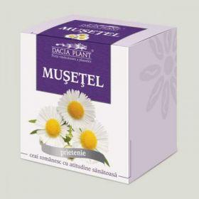 Ceai de musetel BioShopRomania.com
