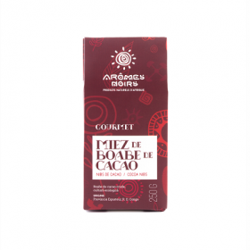 Miez boabe cacao Gourmet BioShopRomania 250g
